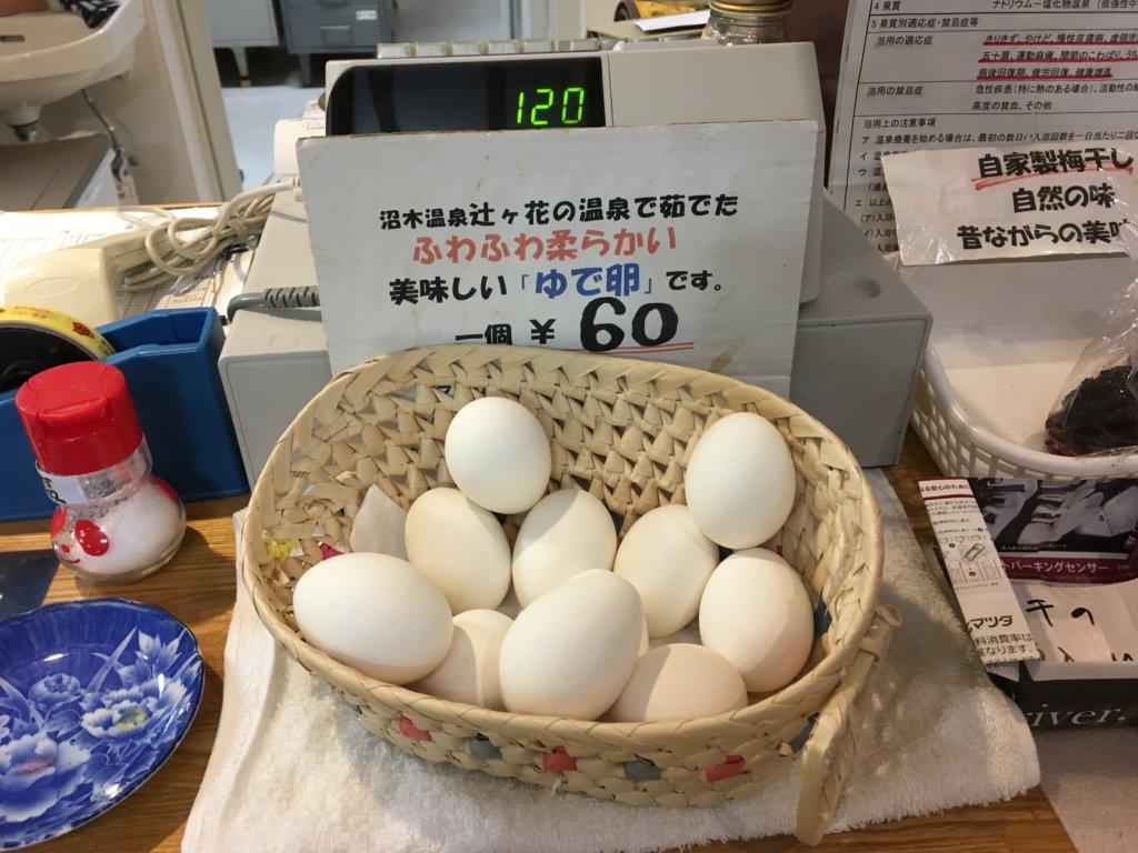 ゆで卵と梅干