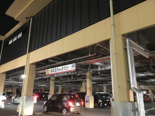 駐車場は広いが車がたくさん!