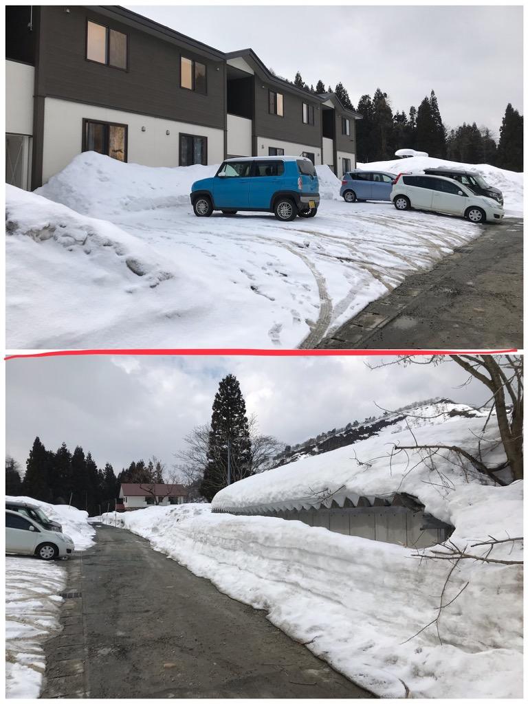 銀山温泉共同駐車場