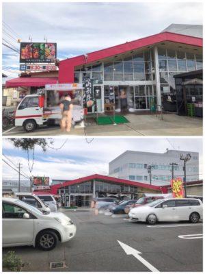 ショッピングセンター吉田