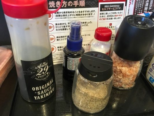 ショッピングセンター吉田BBQで使える調味料