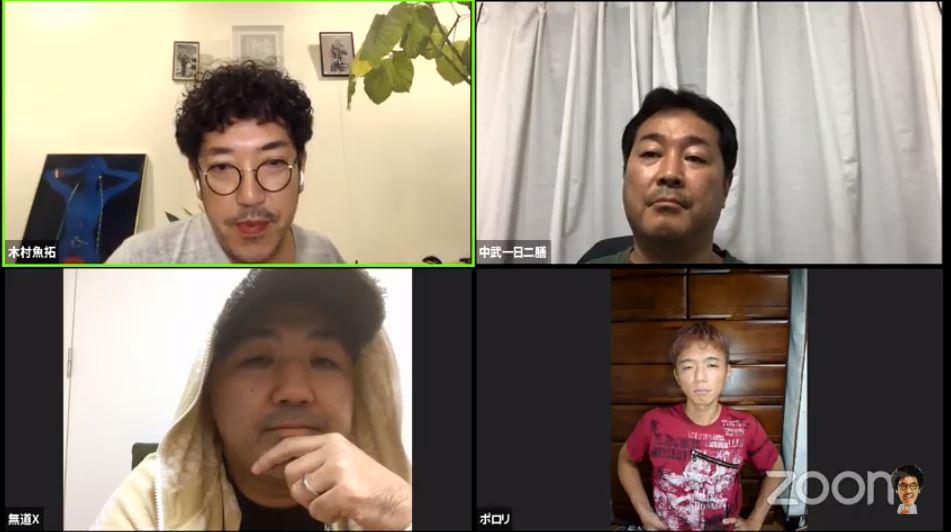 2020年8月16日の黄昏びんびん物語生放送を観た感想