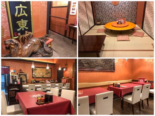 中国料理広東店内