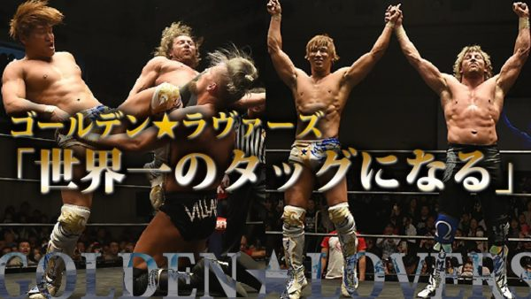 DDT時代の飯伏幸太とケニーオメガ