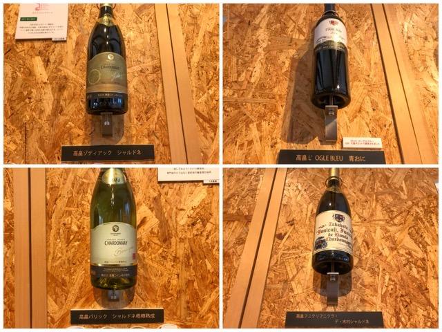 往年のワイン