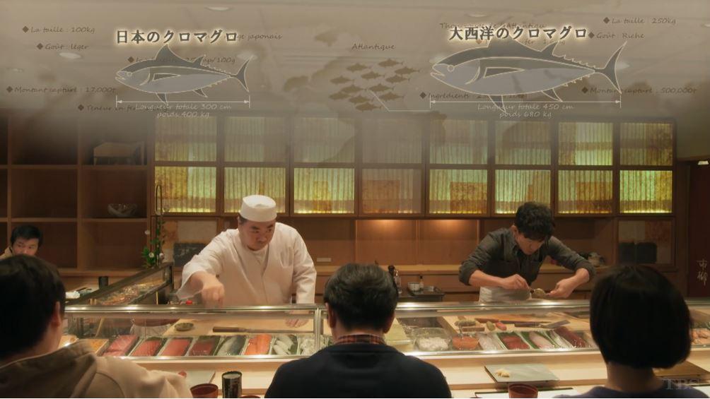 寿司店で修行する尾花