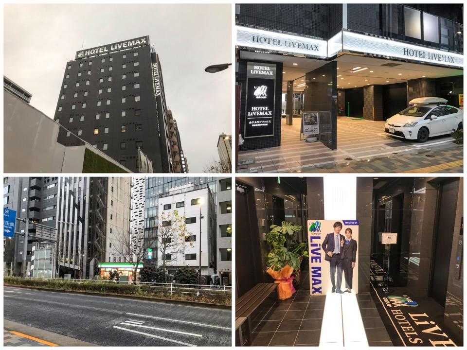 リブマックス新宿歌舞伎町明治通りと反対側にあるファミマ