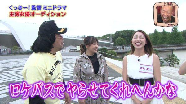くっきーと野呂佳代と吉川友