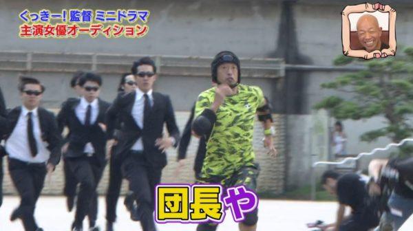 ハンターから逃げる安田大サーカス団長