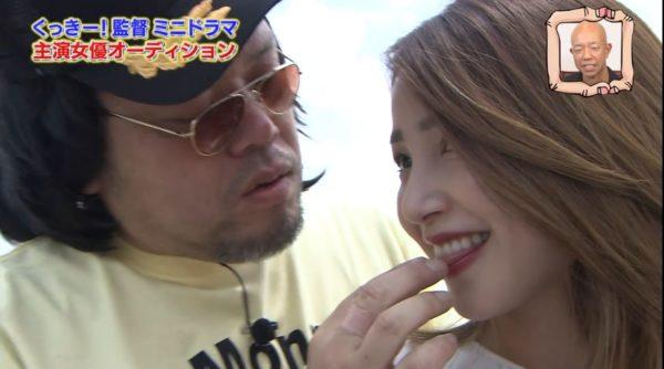 吉川友の舌を触るくっきー