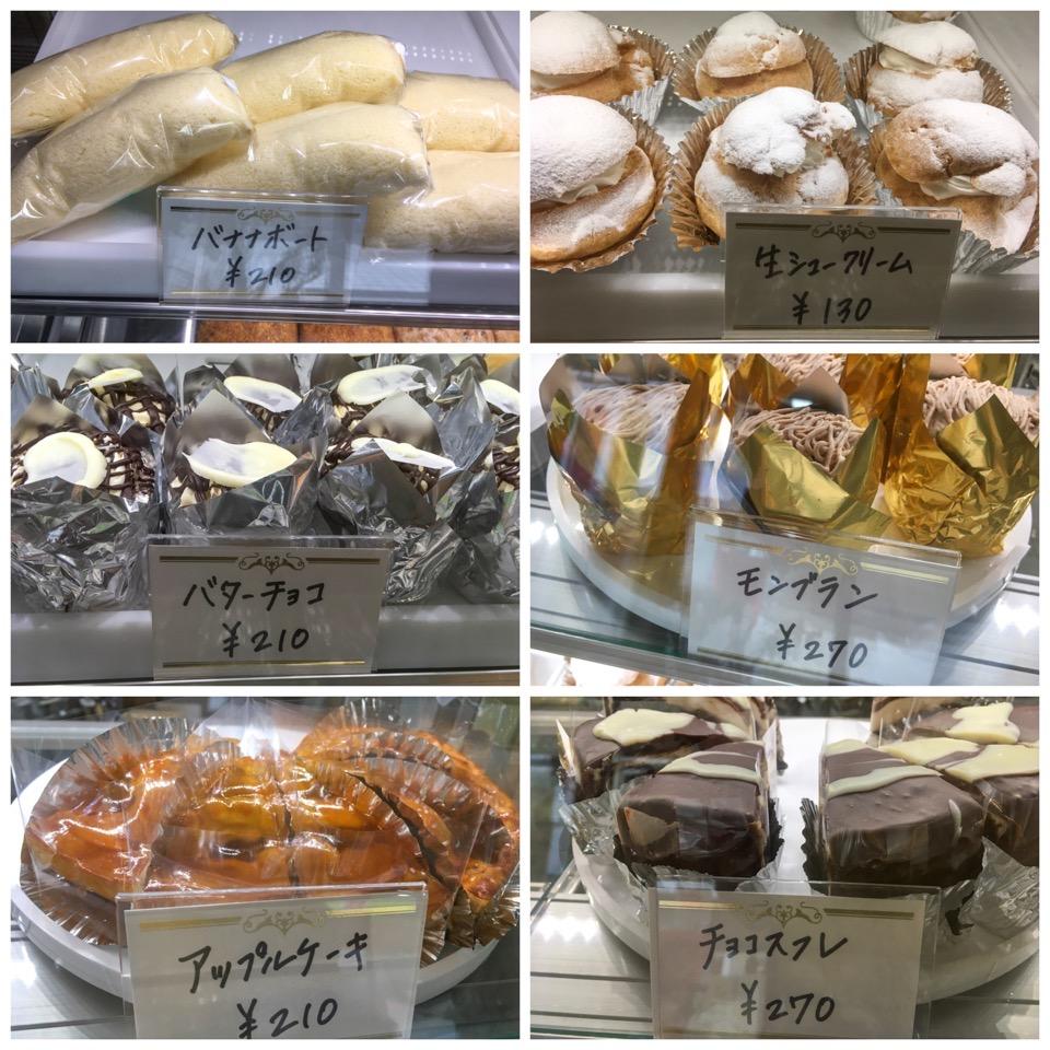 お菓子6種類