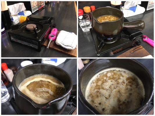ガスコンロつけ麺のスープ
