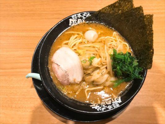 味噌ラーメン!麺固め