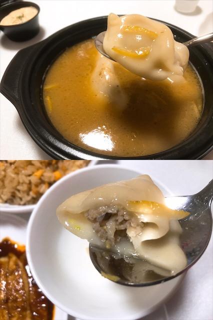焼き餃子と柚子