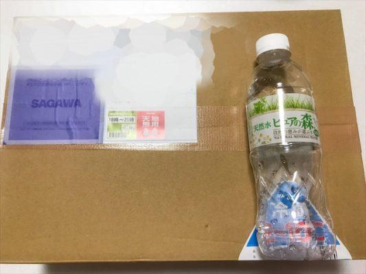 塚田農場 おうち塚田農場家飲みサービス利用してみた!