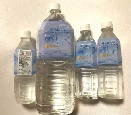 バナジウム150μg/L含有の天然水「朝霧のしずく」ペットボトル