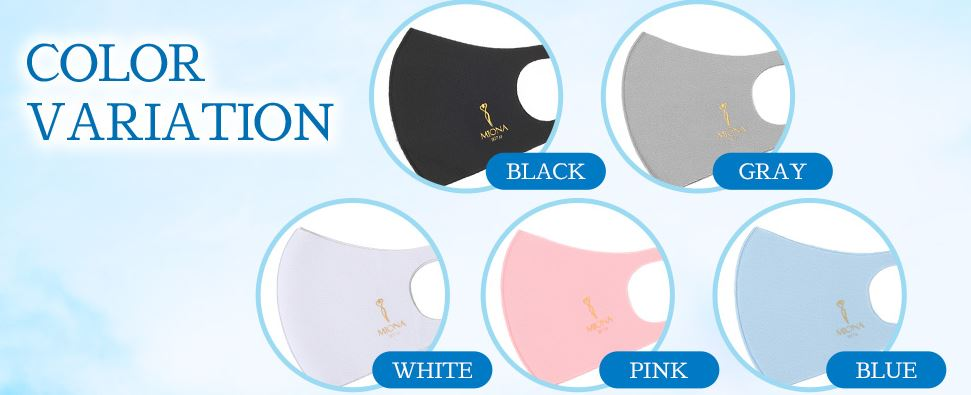 5種類のマスクの色