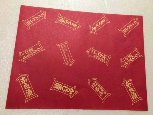 赤い包装紙