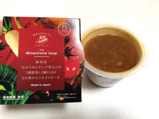 静岡産『あかでみトマト』で煮込んだ7種野菜と3種の豆が甘み豊かなミネストローネ