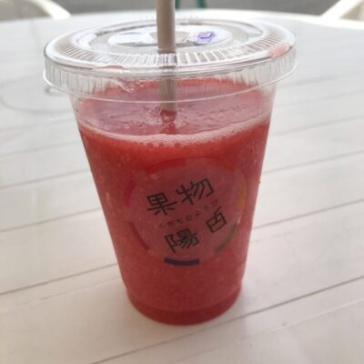 山形県産のいちごおとめごころを使ったいちごジュース