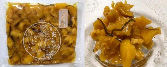 ハリハリ大根漬 昆布と生姜とゴマの風味が大根にしみついた独特の味!